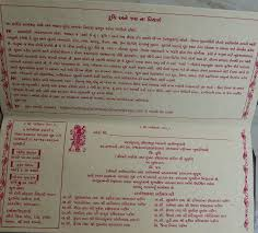 Marriage Quotes For Invitation Card Wedding Invitation Card In Gujarati Yaseen For
