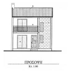 Floor Plan Front View by Zotos Development Ltd