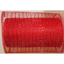 geo mesh roll of geo mesh