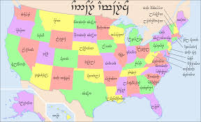 Map Of United States With Cities by United States Map Names My Blog
