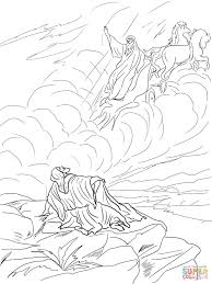 elijah chariot fire coloring free download