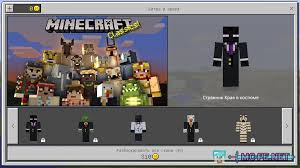 mc pe apk minecraft pocket edition 1 1 4 releases mcpe minecraft