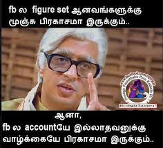 Advice Memes - raghuvaran advice to youth tamil memes