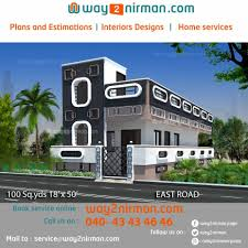 plan my house amazing plot plan for my house gallery best inspiration home