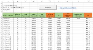 cmo calcular el salario diario integrado con sueldo calcular sdi en excel formulas excel