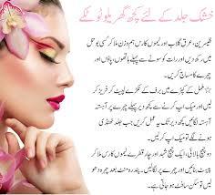 tips for dry skin in summer 2