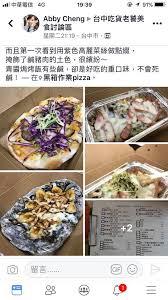 cuisiner avec des l馮umes 黑箱作業pizza pizzeria taichung 23 avis 73 photos