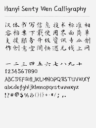 calligraphy font calligraphy archives free font