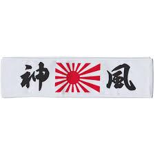 japanese headband hachimaki japanya