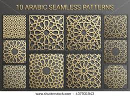 26 best collection images on islamic islamic