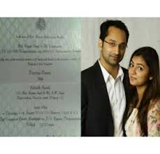 Wedding Invitation Wording Kerala Hindu Wedding Invitation If Fahad And Nasriya All Set Puthiyacinema