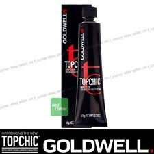 goldwell 5rr maxx haircolor pictures goldwell topchic hair colourants ebay
