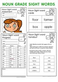 noun sight words kindergarten printables