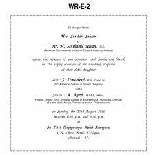 indian wedding reception invitations marriage reception invitation