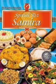 cuisine alg駻ienne samira pdf samira 1 spécial riz livre