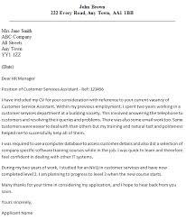 resume cover letter dear hiring manager