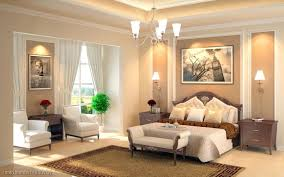 Small Bedroom Lighting Ideas New Ideas For The Bedroom At Home In New City Bedroom Lighting