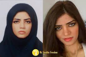 iranian women s hair styles iranian women are taking to facebook to protest against compulsory