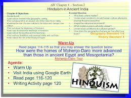 aw chapter 4 ancient india ppt download