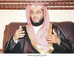 yusuf blog download mp3 alquran recitation by hani ar rifai free download quran