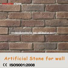 Home Depot Decorative Stone Home Depot Stone Tile Images
