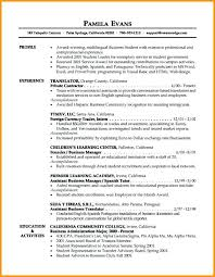 business manager sample resume sample entry level resume u2013 inssite