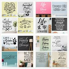 famous quotes wall sticker inspirational wall decal vinyl famous quotes wall sticker inspirational wall decal vinyl removable wall letters phrase and sayings stickers home decor white vinyl wall decals white wall