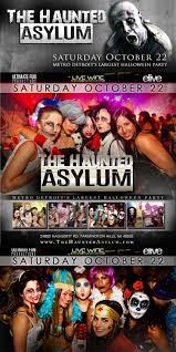 ultimate fun productions the haunted asylum 2016