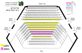 boston wang theater seating chart theatre seating chart theatre