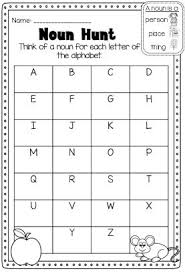 best 25 nouns and pronouns ideas on pinterest 2nd grade
