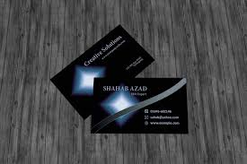 and psd files how to design a card with photoshop how adobe
