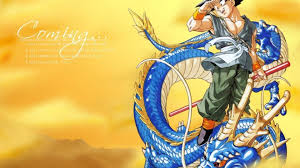 dragon ball moving wallpaper dragon ball z wallpaper 1152230
