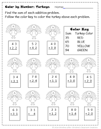 a thanksgiving freebie digit addition and a color by