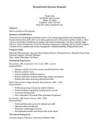 Objective Resume For Customer Service Sample Job Objective For Resume Customer Service Career Objective