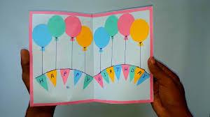 diy birthday card making with balloon shape ballon birthday card
