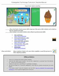 tech ed resources for your class u2013k 8 tech curriculum ask a tech
