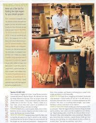 media u2014 studio la beauté camal pirbhai