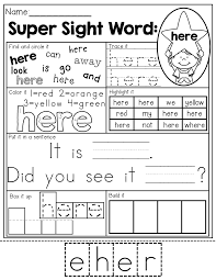 First Grade Sight Words Worksheets Sight Word Practice 7 Different Ways To Practice Each Sight Word