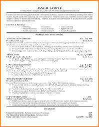 It Internship Resume Resume Science Internship Template