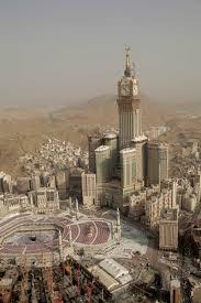 abraj al bait makkah royal clock tower the skyscraper center
