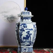Ginger Jar Vase Blue Ginger Jar Promotion Shop For Promotional Blue Ginger Jar On