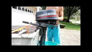 2 stroke yamaha 4 hp outboard youtube