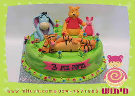 and friends cake winnie the pooh and friends cake moni rokach flickr
