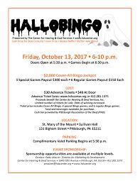 hallobingo u2013 center for hearing u0026 deaf services