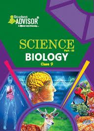 student advisor class ix biology buy student advisor class ix