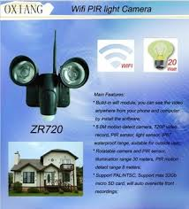 motion detector light with wifi camera 90 degree detection area 5mp waterproof wifi motion sensor light