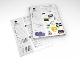 Resume Sample Format For Ojt by 134 Best Best Resume Template Images On Pinterest Best Resume
