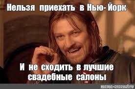 Boromir Memes - create meme wrote wrote meme you cannot just take and boromir