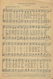 Wave In Flag Lyrics Best 25 July Lyrics Ideas On Pinterest Play No Games Lyrics
