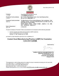 bureau veritas chine company overview wenzhou senos cosmetics technology co ltd